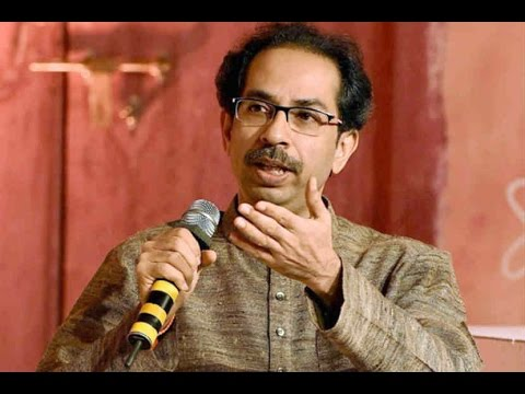 Uddhav Thackeray Criticize On Bjp And Prime Minister Narendra Modi