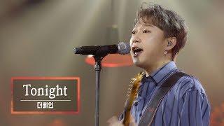 KBS 콘서트 문화창고 61회 더베인(The VANE)…