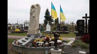 Освячення памятника Богдана Здебського