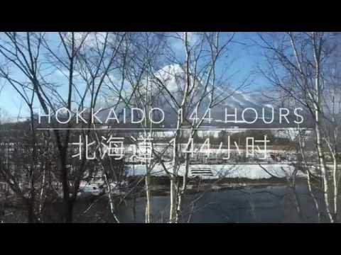 Hokkaido 144 Hours 北海道144小时 Hokkaido,Japan Travel Vlog