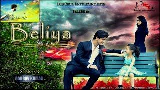 Beliya - A Song by Gaurav Kumar Presented By FunCruz Entertainments