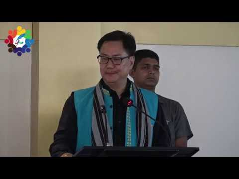 Minister of state Youth Affairs & Sports ,India Sri Kiren Rijiju | Speech | Gyan Sangam 2018