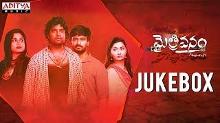 Maitrivanam Full Songs Jukebox || Vishwa, Harshada, Posani Jayaprakash Reddy || SukeshEshwaragari