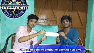 KBH(KAUN BANEGA HAZAARPATI)   KBC Spoof   Funny vines   Vaibhav Singh