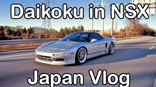 Japanese Car Culture Explained. NSX Drive To Daikoku PA - Vlog 66