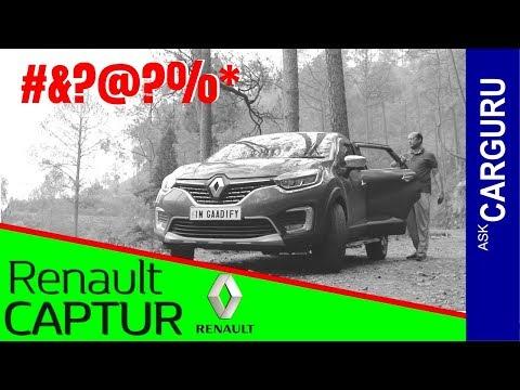 Renault CAPTUR Review, फ़ुस्स या बाद्शाह सड़कों का ?