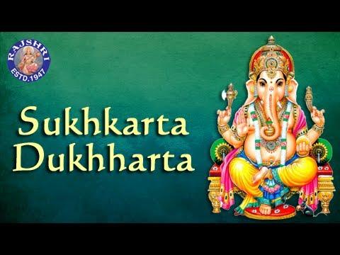 sukhkarta-dukhharta---ganpati-aarti---marathi-devotional-songs---ganesh-chaturthi-songs