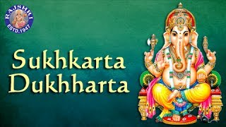 Sukhkarta Dukhharta - Ganpati Aarti with Lyrics - Sanjeevani Bhelande - Marathi Devotional Songs