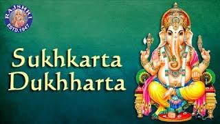 Sukhkarta Dukhharta - Ganpati Aarti - Marathi Devotional Songs - Ganesh Chaturthi Songs