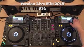 New Persian Live Mix 2018 #14 |DJShahin |Persian DJ |Best Persian Mix 2018