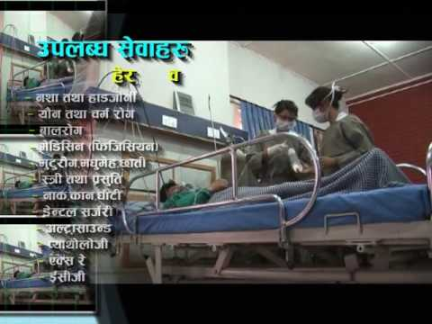 Jyoti hospital, Kalimati, Kathmandu, Nepal Phone No 97714275543,977-9818199266