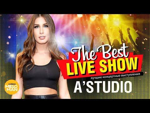 A'Studio  - The Best Live Show 2018