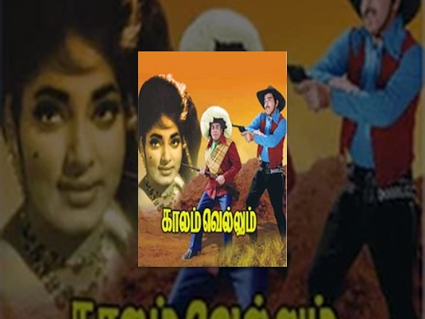 Download Kaalam Vellum