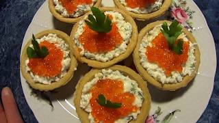 ТАРТАЛЕТКИ С ИКРОЙ / TARTLETS WITH CAVIAR