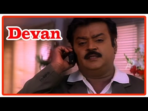 Devan Tamil Movie | Scenes | Vijayakanth Handed Over Arun Pandian Case