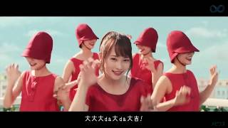 銀座カラー かわいい女性ダンスCM 川栄李奈 吉沢亮 ミュージカル風 よろ...
