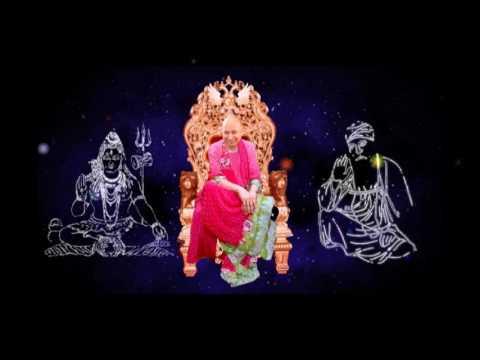 AARTI BY SADA THAKUR l Full Audio Bhajan | JAI GURUJI