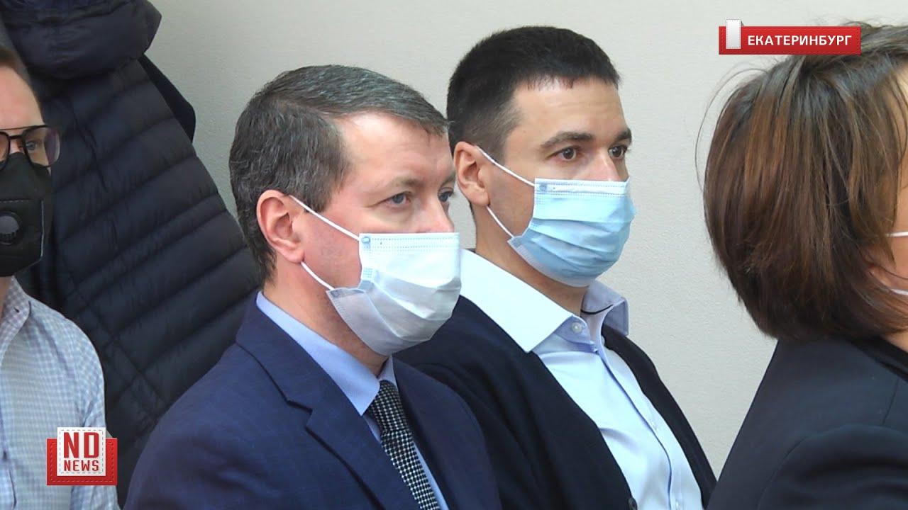 Высокопоставленных силовиков судят за взятку