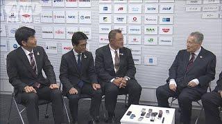 東京五輪 日本選手団長らが森会長を訪問(19/12/07)