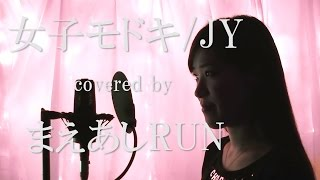 まえあしRUNのオリジナルソング配信中!!(無料視聴ページ) http://nsbz...