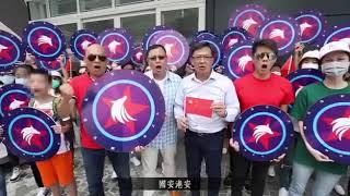 WKTV華記頻道:6月28日宣布訂立港版國安法滿月,戰狼縱隊拍MV支持
