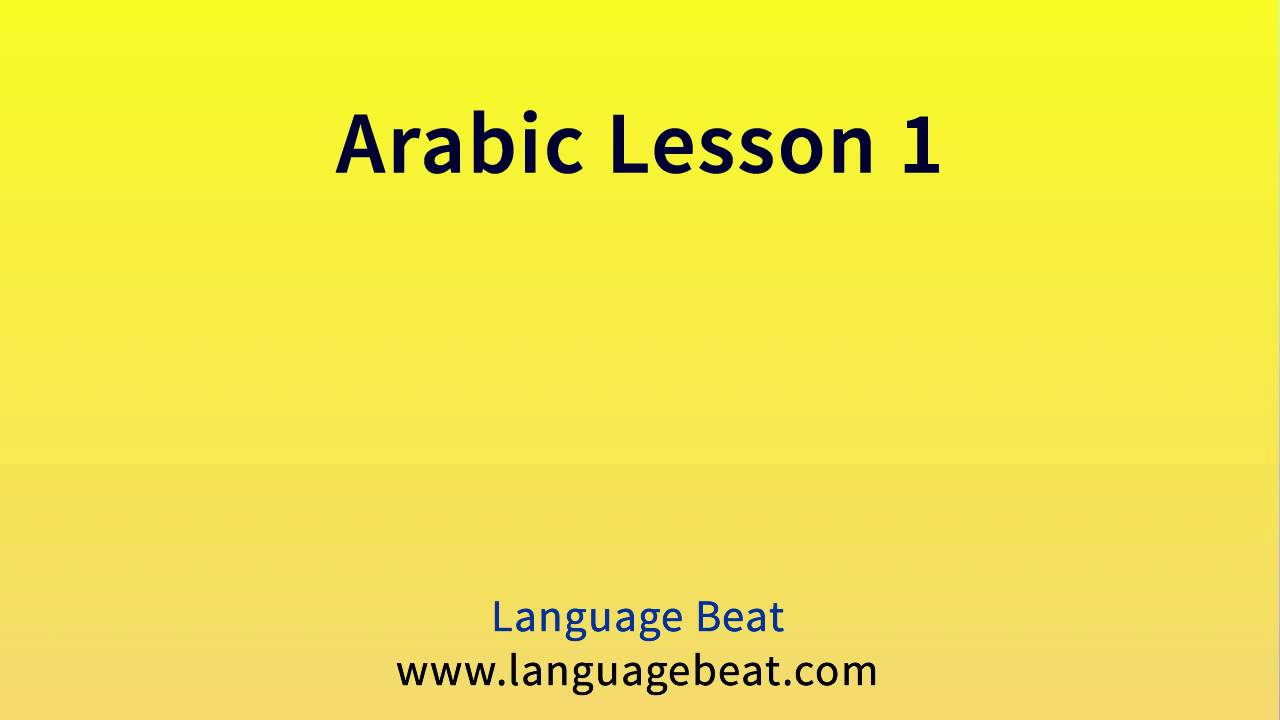 Learn Arabic Jordan Lesson 1 Arabic Jordan Phrases For