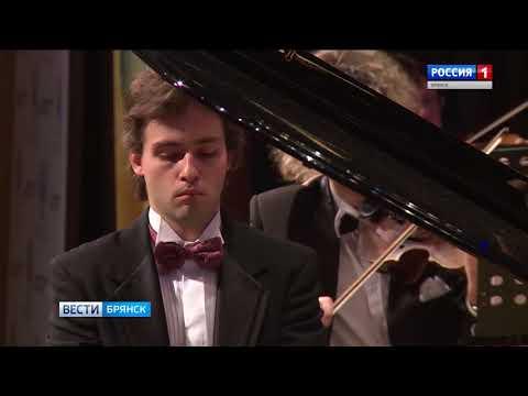 Международный конкурс юных пианистов в Брянске