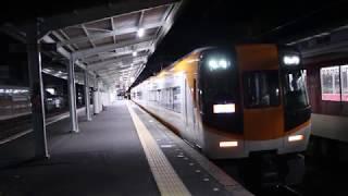 近鉄特急22000系AL18 定期検査出場回送