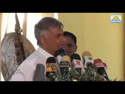 24 million worth of ring - Lost in Parliament : Prime Minister Ranil Wickremasinghe