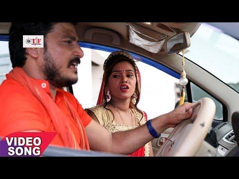 Top Bol Bam Song    Choy Choy Kawar Kare Choy Choy    Sanjay Lal Yadav, Rekha Ragni    Hit Song2017