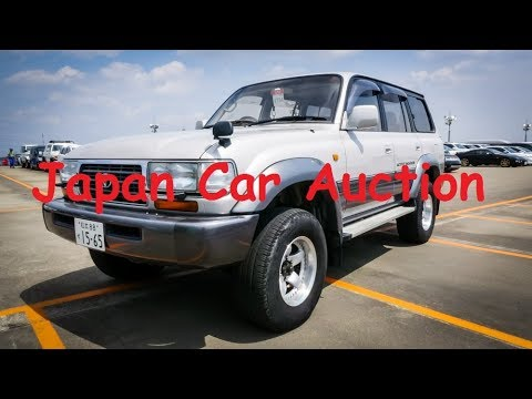 Japan Car Auction | 1995 Toyota Land Cruiser 4.2 Turbo Diesel Active Vacation Edition