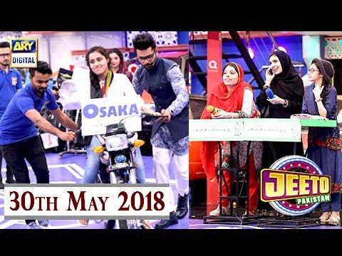 Jeeto Pakistan - Ramazan Special - 30th May 2018 - ARY Digital Show