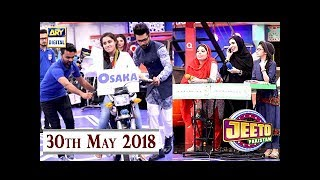 Jeeto Pakistan - Ramazan Special - 30th May 2018 - ARY Digital Show