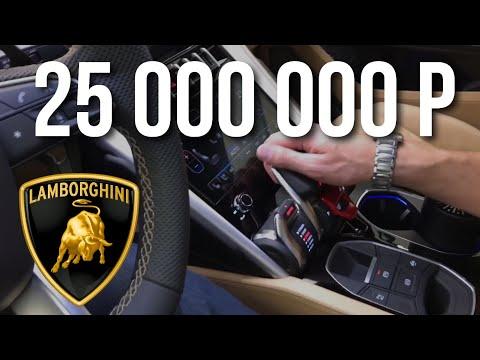 Lamborghini Urus 2019 Обзор - Драйв за 25 млн ₽