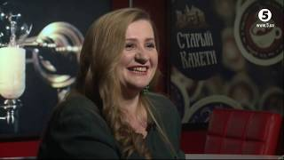 Блогер Татуся Бо |  За Чай.com | 28.11.2017