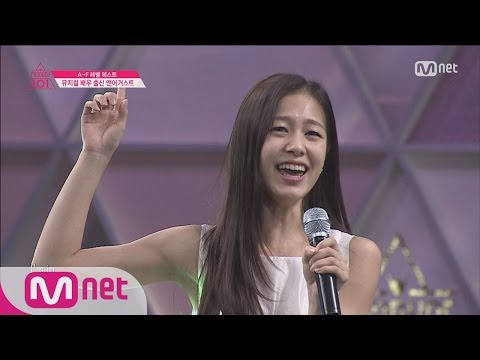 [Produce 101] 3 High Notes↑! &August Yoon Seo Hyung - ♬Good Day EP.01 20160122