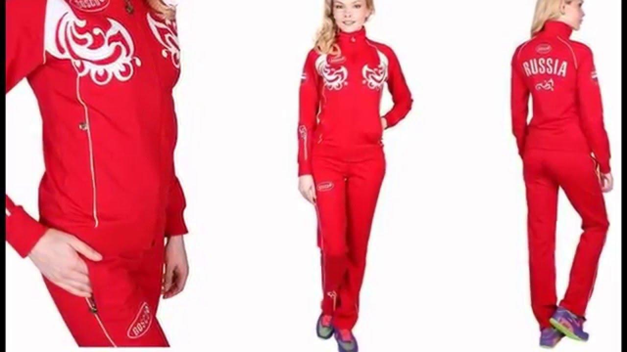 Зимний спортивный костюм женский 6657. Купить зимние спортивные .