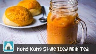 Hong Kong Iced Milk Tea recipe: http://bit.ly/HKmilktea The cotton ...