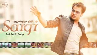 Sargi ( Full Audio Song) | Amrinder Gil | Punjabi Song Collection | Speed Punjabi