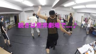 Dramatic Musical Collection2016 稽古動画を配信!! 少しだけ…どうぞ...