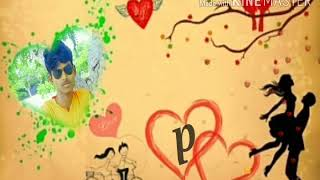 Feel my love |arya ringtone