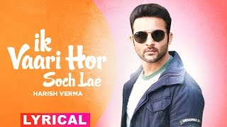 Ik Vaari Hor Soch Lae (Lyrical) | Harish Verma | Jaani | B Praak | Latest Punjabi Song 2019