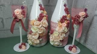 Шампанское на свадьбу, декор атласными лентами!