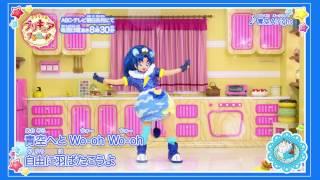 【ダンスムービー】キュアジェラート(CV:村中知) キャラクターソング「青空Alright」〜「キラキラ☆プリキュアアラモード」より thumbnail