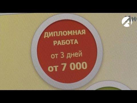 мап дипломный отдел Астраханский мап дипломный отдел