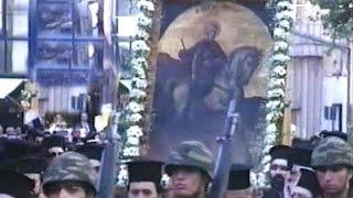 Ι.Μ.Ν. ΑΓΙΟΥ ΜΗΝΑ - Ιερά Πανήγυρις 1996
