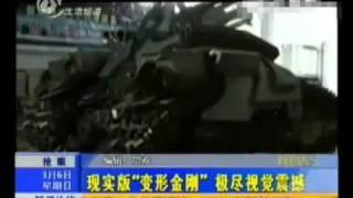 美国男子自制真人版变形金刚 广受大家欢迎(图)-搜狐新闻.MP4