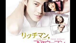 Rich Man, Poor Woman リッチマン, プアウーマン OST Seeings Star