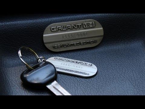 1991 Mitsubishi Galant VR-4 - Intro & Overview