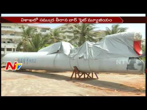 World's First War Flight Museum Near Beach Road || Visakhapatnam || NTV